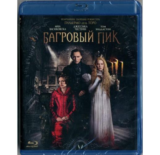 Багровый пик (Blu-Ray)