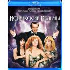 Иствикские ведьмы (Blu-Ray)
