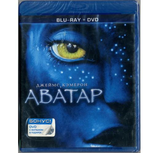 Аватар (Blu-Ray+Dvd)