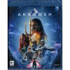 Аквамен (Blu-Ray)
