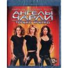 Ангелы Чарли 2. Только вперед (Blu-Ray)