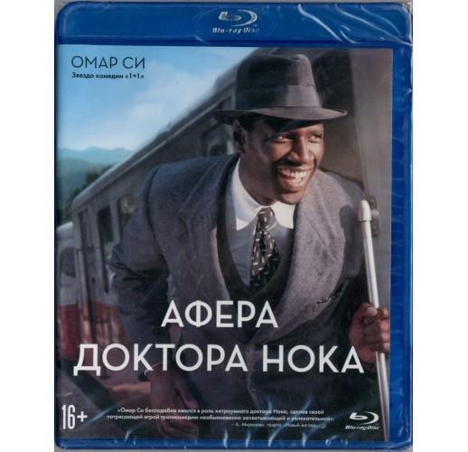 Афера доктора Нока (Blu-Ray)