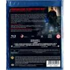 Бегущий по лезвию: Полная версия (Blu-ray + DVD) [Импорт, российская дорожка]