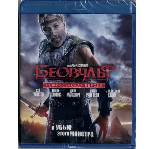 Беовульф (Blu-Ray)