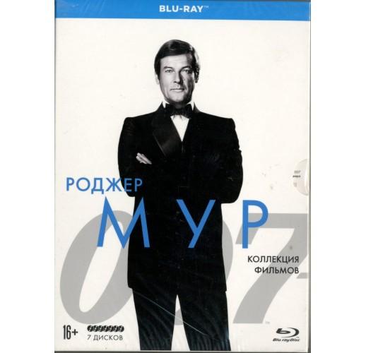 Коллекция 007. Роджер Мур (7 Blu-Ray)