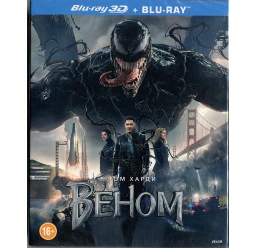 Веном (Real 3D Blu-Ray + Blu-Ray)