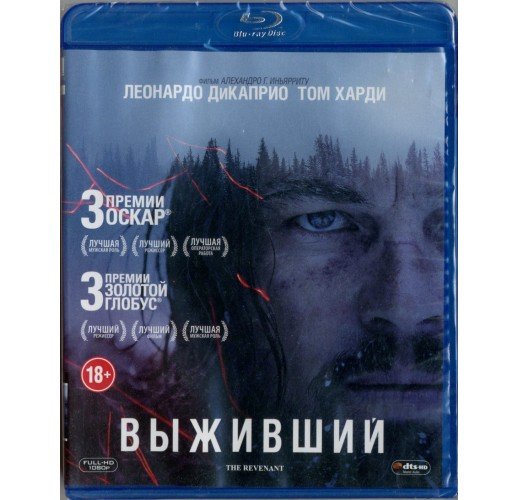 Выживший (Blu-Ray)