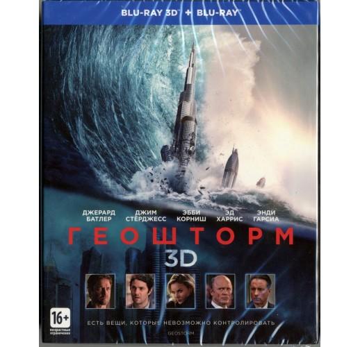 Геошторм (Real 3D Blu-Ray + Blu-Ray)