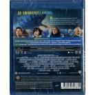 Годзилла 2: Король монстров (Blu-Ray)