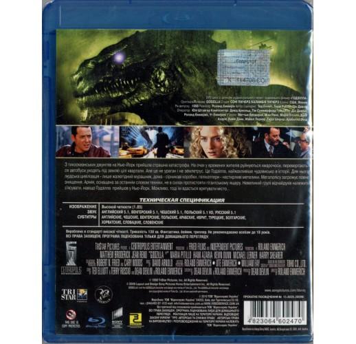 Годзилла 1998 (Blu-Ray)