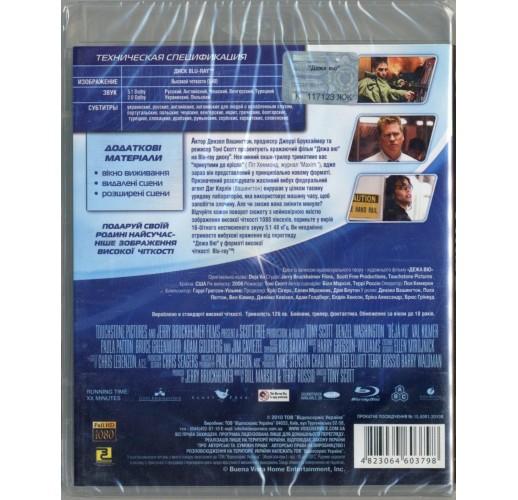 Дежа Вю (Blu-Ray)