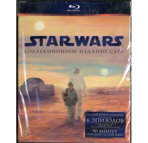 Звездные войны. Эпизоды I, II, III, IV, V, VI (9 Blu-Ray)
