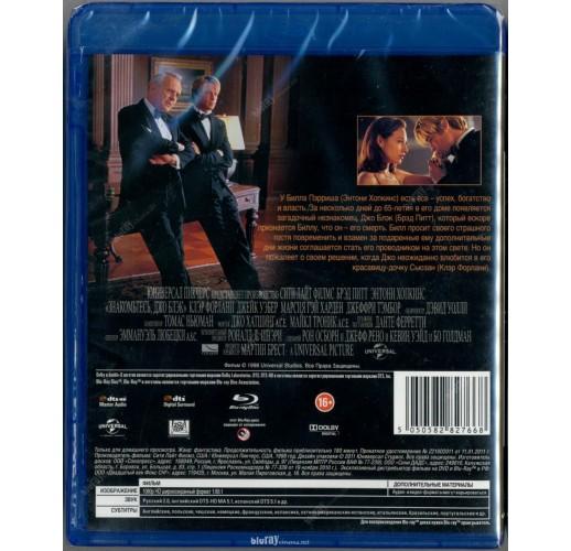 Знакомьтесь, Джо Блэк (Blu-Ray)