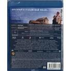 Интерстеллар (2 Blu-Ray)