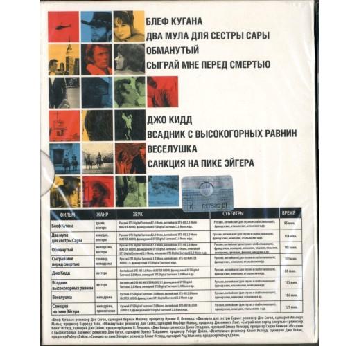 Коллекция фильмов Клинта Иствуда (8 Blu-Ray)