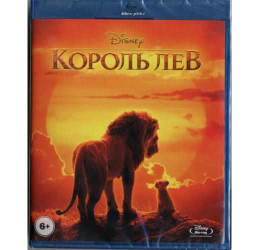 Король Лев (2019) (Blu-Ray)