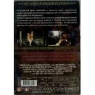 Крепкий орешек. Специальная серия (2 DVD + Blu-Ray)