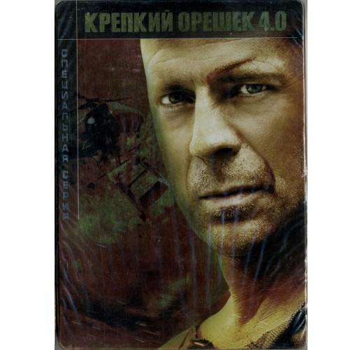 Крепкий орешек 4.0. Специальная серия (2 DVD+Blu-ray)