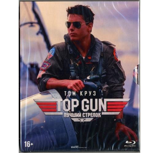 Лучший стрелок (Blu-Ray) + буклет + 7 коллекционных карточек