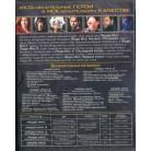 Люди Икс: Пенталогия (5 Blu-Ray)
