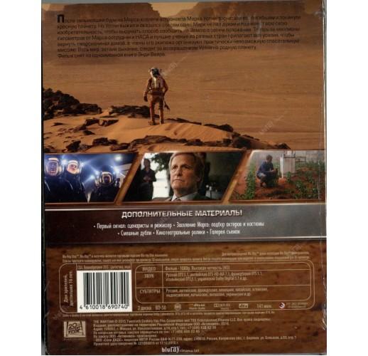 Марсианин (Real 3D Blu-Ray + Blu-Ray)