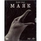 Маяк (Blu-Ray) + 6 коллекционных карточек