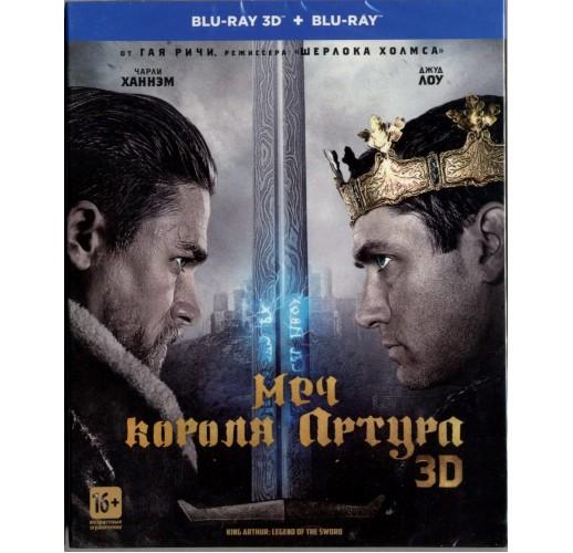 Меч короля Артура (Real 3D Blu-Ray + Blu-Ray)