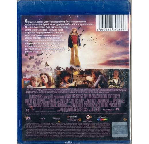 Милые кости (Blu-Ray) The Lovely Bones
