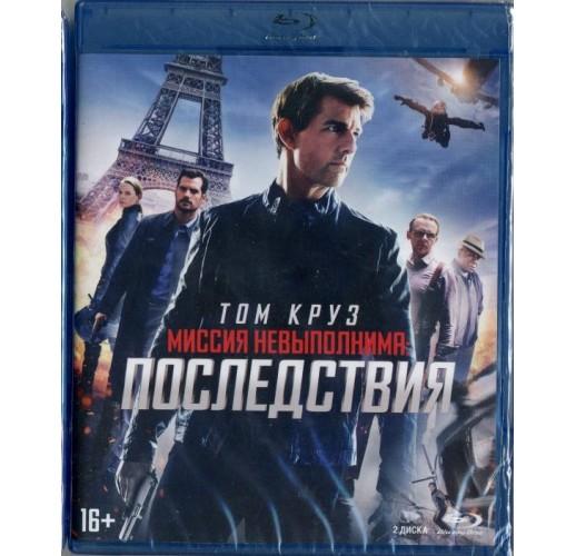 Миссия невыполнима. Последствия. (2 Blu-Ray)