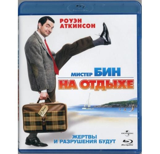 Мистер Бин на отдыхе (Blu-Ray)