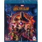 Мстители: Война бесконечности (Blu-Ray)