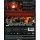 Мы (Blu-Ray)