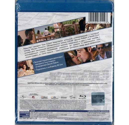 Ничего Личного (Blu-Ray)