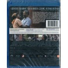 Ограды (Blu-Ray)