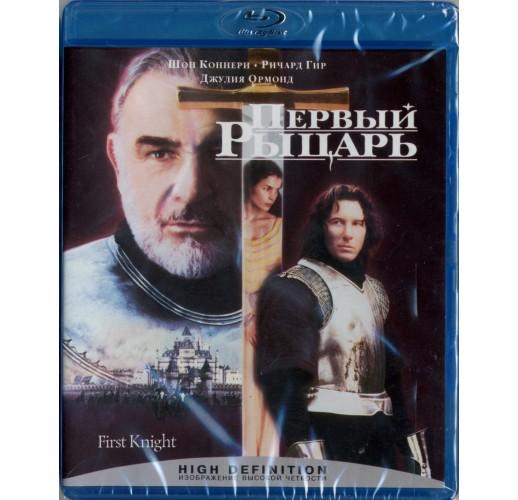 Первый рыцарь (Blu-Ray)