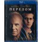 Перелом (Blu-Ray)