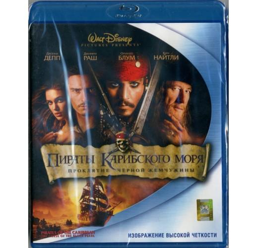 Пираты Карибского моря: Проклятие черной жемчужины (Blu-Ray)