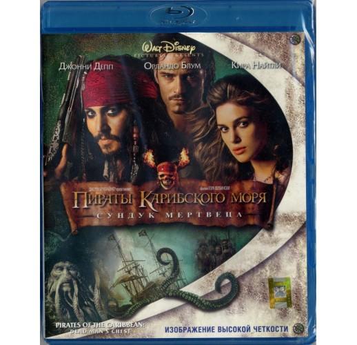 Пираты Карибского моря. Сундук мертвеца (Blu-Ray)