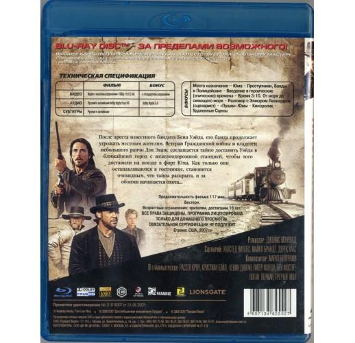 Поезд на Юму (Blu-Ray)