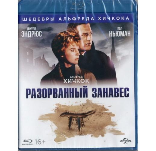 Шедевры Альфреда Хичкока. Разорванный занавес (Blu-Ray)