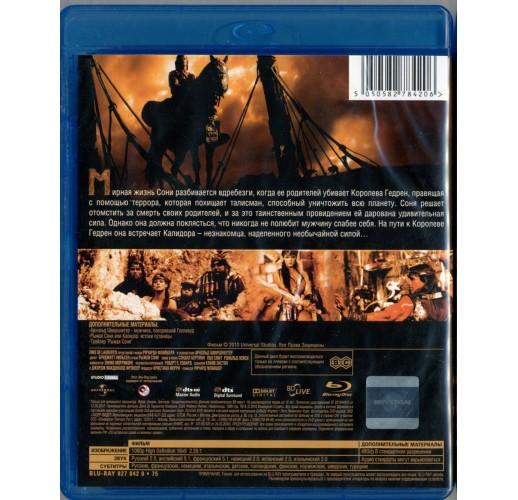 Рыжая Соня (Blu-Ray)