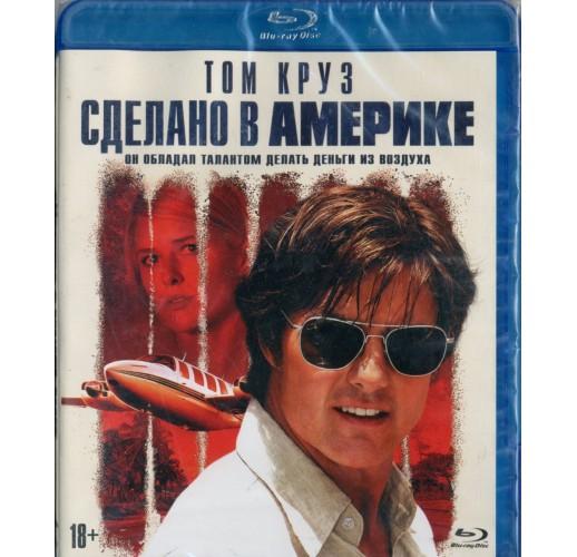 Сделано в Америке (Blu-Ray)