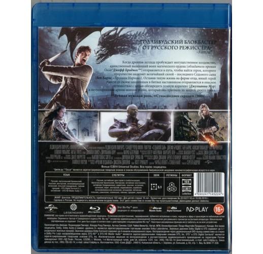 Седьмой сын (Blu-Ray)