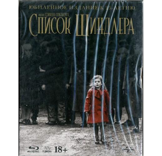 Список Шиндлера. Юбилейное издание + фотобук (2 Blu-Ray)