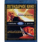 Суррогаты / Армагеддон (2 Blu-Ray)