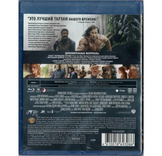 Тарзан. Легенда (Blu-Ray)