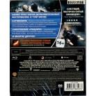 Темный рыцарь: Возрождение легенды (2 Blu-Ray)
