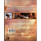 Титаник (3D Blu-Ray + 2D Blu-Ray) 4 диска