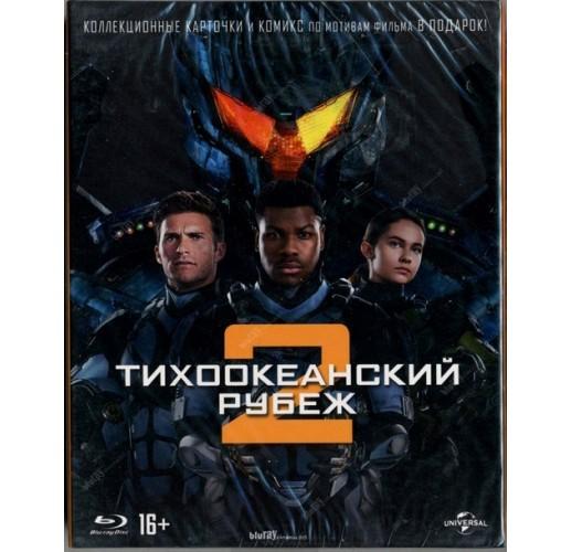Тихоокеанский рубеж 2 (Blu-Ray)