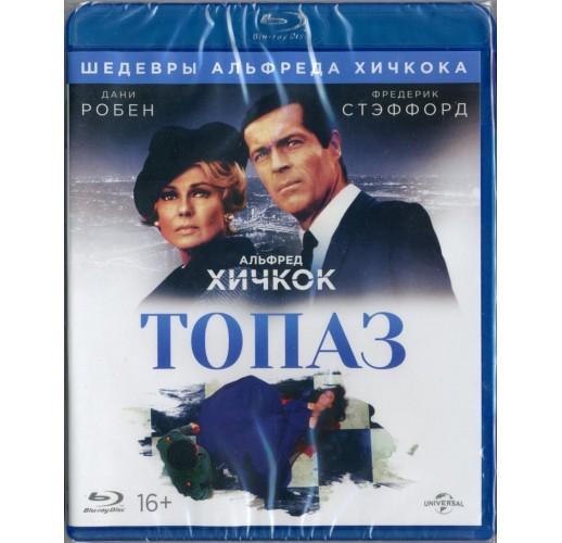 Шедевры Альфреда Хичкока. Топаз (Blu-Ray)